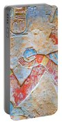 Color Hieroglyph Portable Battery Charger