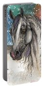 Colorful Arabian Horse  Portable Battery Charger