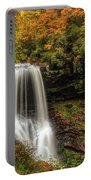 Colorful Dry Falls Portable Battery Charger
