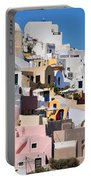 Colorful  Oia Portable Battery Charger