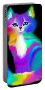 Colorful Striped Rainbow Cat Portable Battery Charger