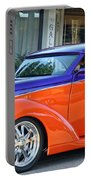 Cool Cruisin  Portable Battery Charger
