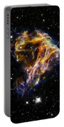 Cosmic Heart Portable Battery Charger