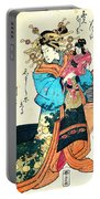 Courtesan Takimoto 1818 Portable Battery Charger