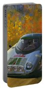 Cropped Stratos Rallye Magazine Cover Art  Portable Battery Charger