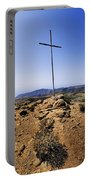 Cross Portable Battery Charger
