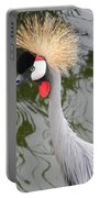 Crown Bird 1 Portable Battery Charger