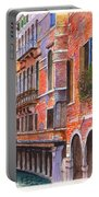 Curved Canal Venice Portable Battery Charger