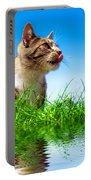 Cute Cat Outdoor Portait Portable Battery Charger