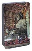 Daibutsu Buddha Of Todai-ji Temple Portable Battery Charger