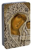 Detail Of An Icon Showing The Virgin Of Kazan By Yegor Petrov Portable Battery Charger