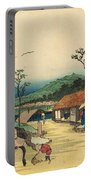 Distant View Of Mount Asama From Urawa Station Portable Battery Charger by Ikeda Yoshinobu