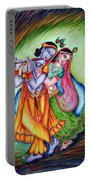 Divine Lovers Portable Battery Charger