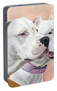 Dogo Argentino Portable Battery Charger