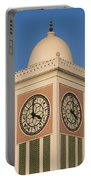 Doha Clocktower Portable Battery Charger