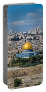 Dome Of The Rock In Jerusalem Portable Battery Charger