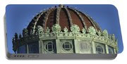 Dome Top Of Carousel House Asbury Park Nj Portable Battery Charger