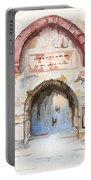 Door Series - Door 4 - Prison Of Apostle Peter Jerusalem Israel Portable Battery Charger