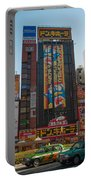 Downtown Chiyoda Portable Battery Charger