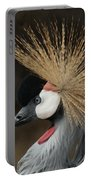 East African Crowned Crane 2 Painterly Portable Battery Charger