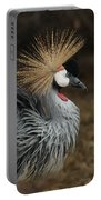 East African Crowned Crane Painterly Portable Battery Charger