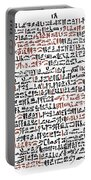 Ebers Papyrus, C1550 B.c Portable Battery Charger