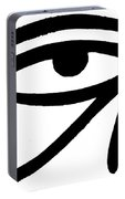 Egyptian Symbol Wedjat Portable Battery Charger