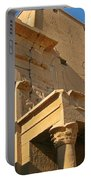 Egyptian Temple Architectural Detail Portable Battery Charger