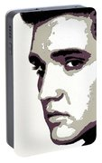 Elvis Presley Portrait Art Portable Battery Charger