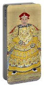 Emperor Qianlong In Old Age Portable Battery Charger