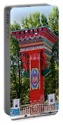 Entry Gate By Potala Palace In Lhasa-tibet Portable Battery Charger
