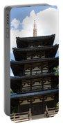 Epcot Pagoda Portable Battery Charger