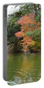 Fall Landscape Around The Lake 2 Portable Battery Charger