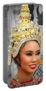 Festival Queen Portable Battery Charger