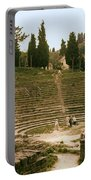 Fisole Theatre Ruins Portable Battery Charger