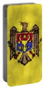 Flag Of Moldavia Portable Battery Charger