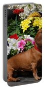 Flower Market Guard Dog Portable Battery Charger