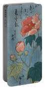Flowering Poppies Tanzaku Portable Battery Charger