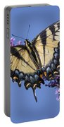 Fluted Swallowtail Portable Battery Charger