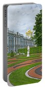 Formal Garden In Front Of The Palace Portable Battery Charger
