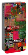 from Likutey Halachos Matanos 3 4 b Portable Battery Charger