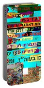 from Sefer HaTanya chapter 26 c Portable Battery Charger