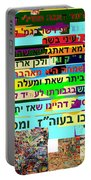 from Sefer HaTanya chapter 26 d Portable Battery Charger