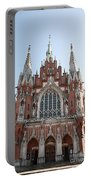 Front Entrance To St Joseph Church Krakow Portable Battery Charger