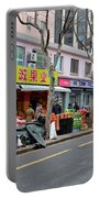 Fruit Shop And Street Scene Shanghai China Portable Battery Charger