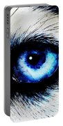 Full Moon Reflection Portable Battery Charger