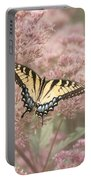 Garden Visitor - Tiger Swallowtail Portable Battery Charger