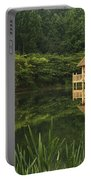 Gazebo Reflections Portable Battery Charger