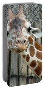 Giraffe-really-09025 Portable Battery Charger