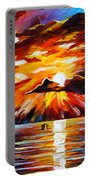 Glowing Sun Portable Battery Charger by Leonid Afremov